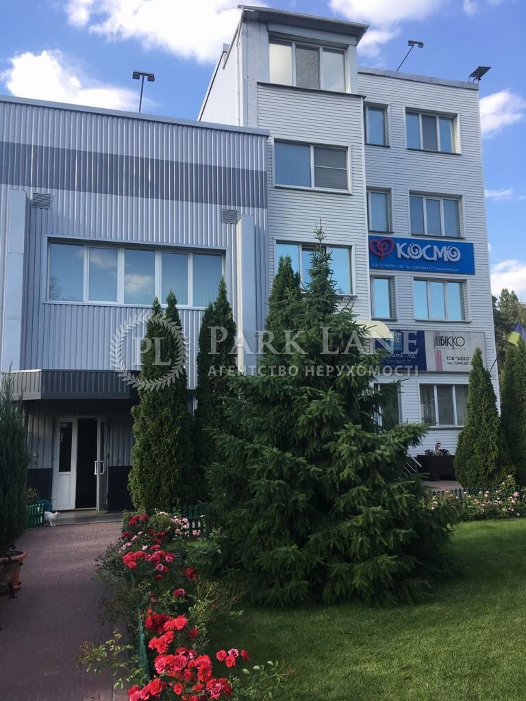 Нежилое помещение, ул. Бориспольская, Киев, B-99580 - Фото 4