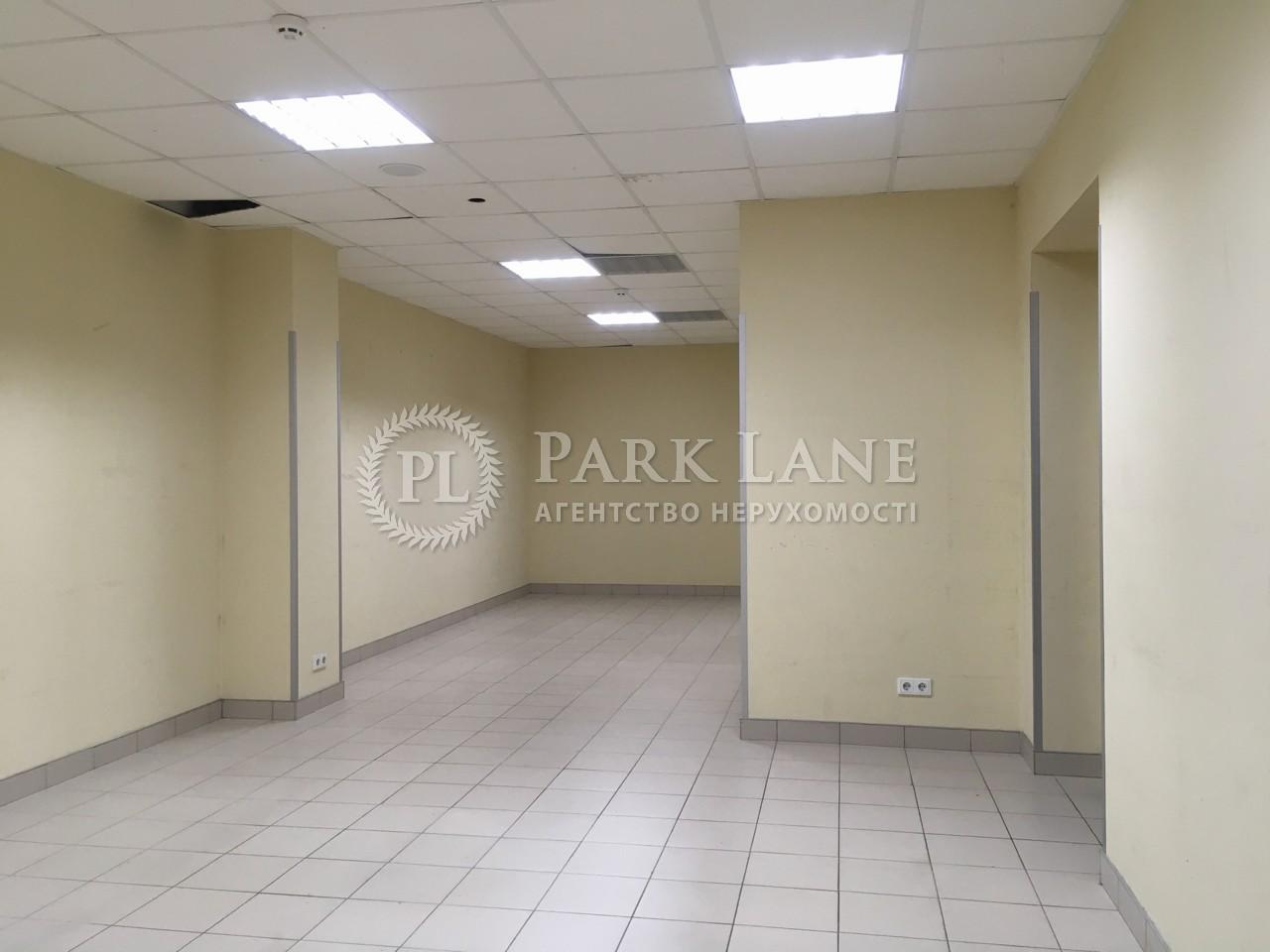 Нежилое помещение, ул. Бориспольская, Киев, B-99580 - Фото 16