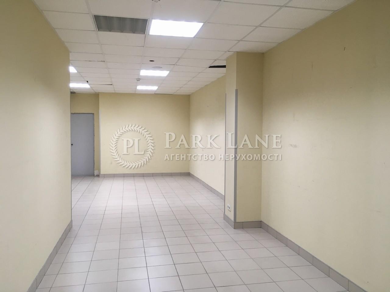 Нежилое помещение, ул. Бориспольская, Киев, B-99580 - Фото 17