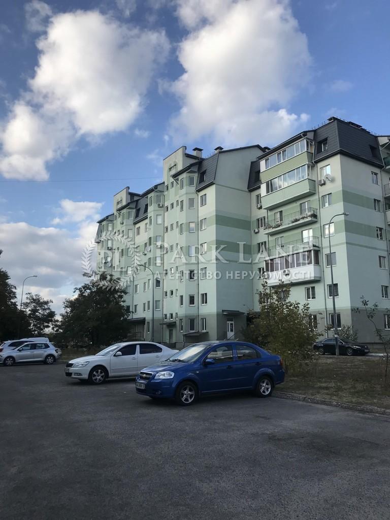 Квартира ул. Дьяченко, 20, Киев, R-15495 - Фото 8