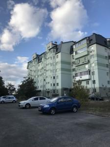 Квартира Z-1133734, Дяченка, 20, Київ - Фото 2