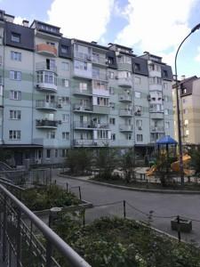 Квартира Z-1133734, Дяченка, 20, Київ - Фото 1