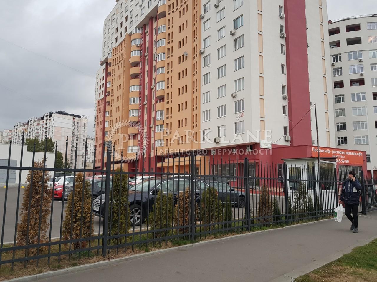 Офіс, вул. Ернста, Київ, R-28980 - Фото 4