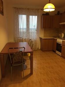 Квартира Z-577571, Милославская, 2б, Киев - Фото 9