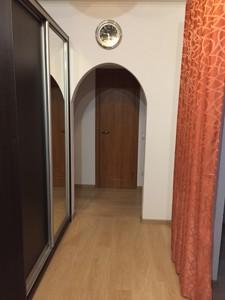 Квартира Z-577571, Милославская, 2б, Киев - Фото 10