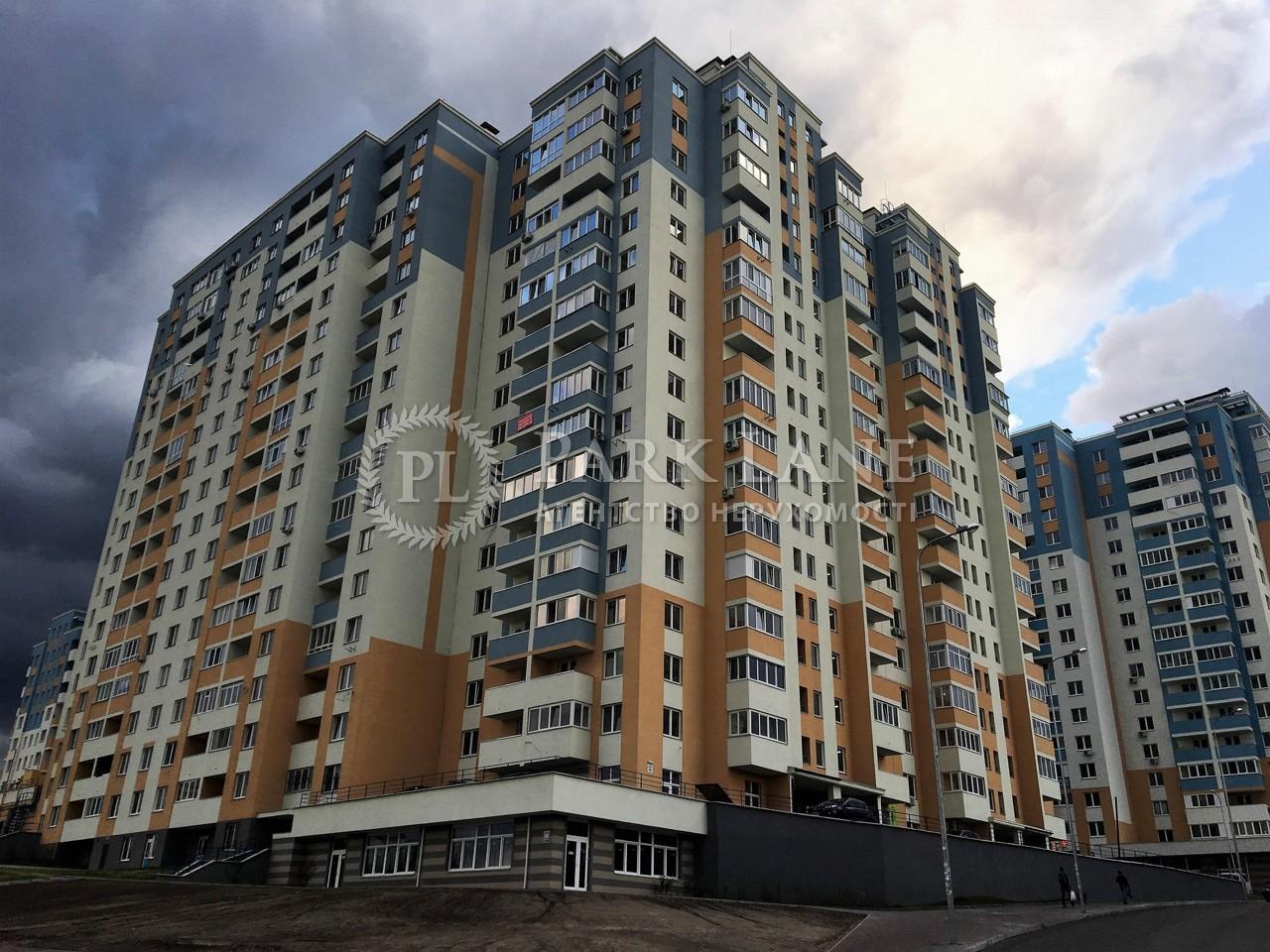 Нежилое помещение, ул. Данченко Сергея, Киев, R-28220 - Фото 1