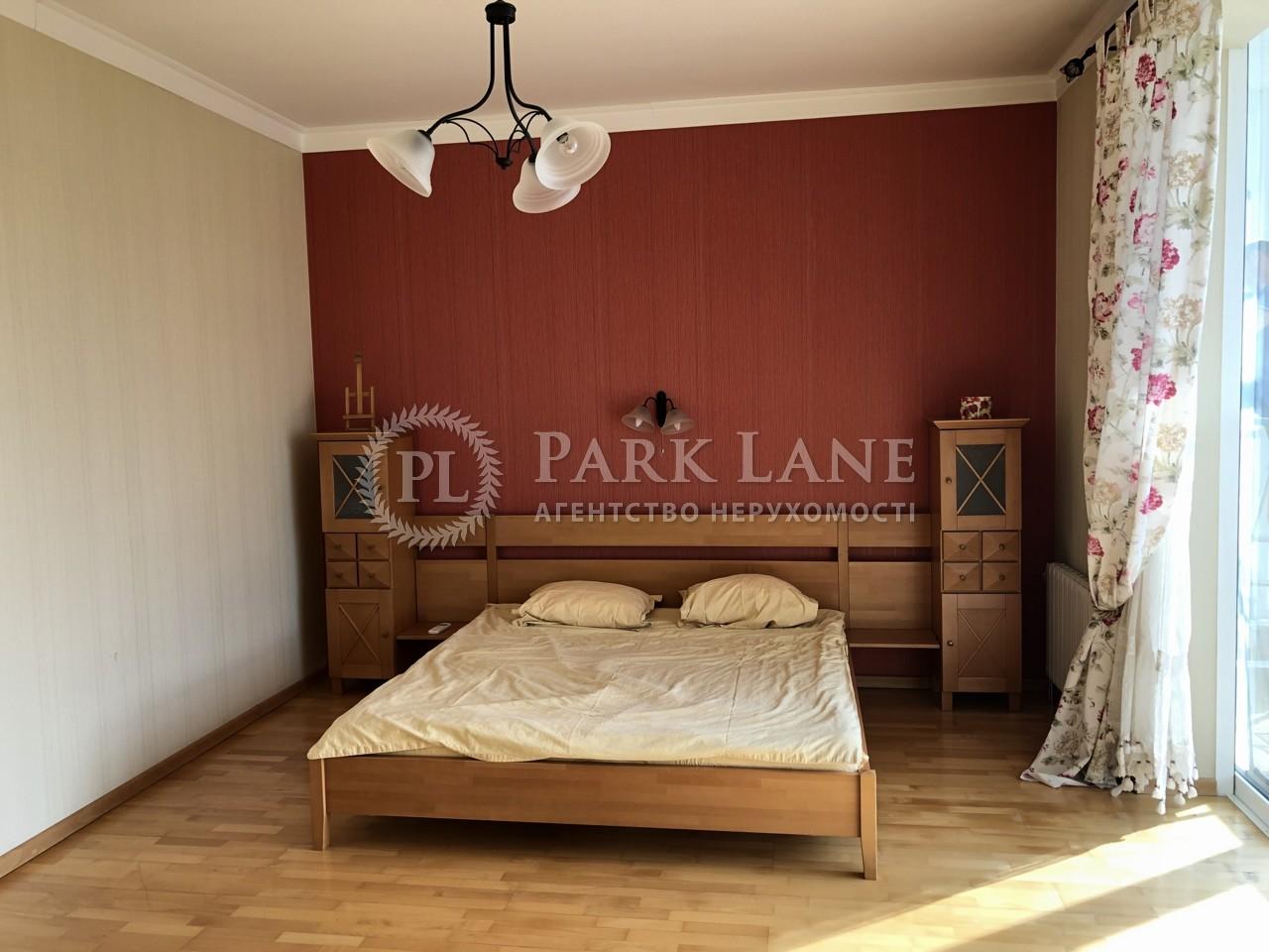 Квартира ул. Бульварно-Кудрявская (Воровского) , 36, Киев, N-21372 - Фото 14