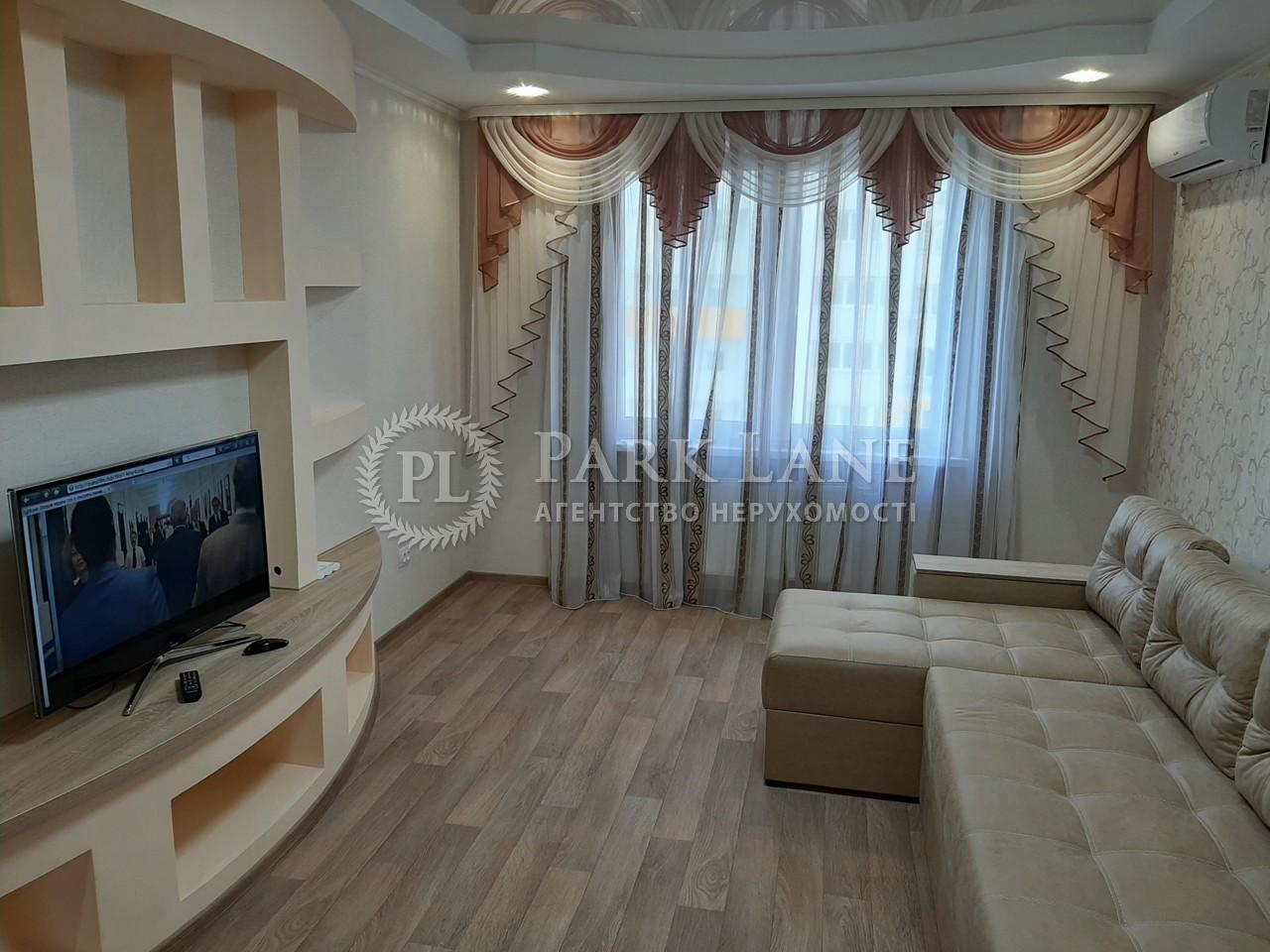 Квартира ул. Ломоносова, 36в, Киев, Z-579521 - Фото 2