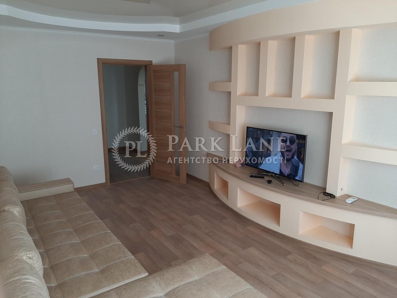 Квартира ул. Ломоносова, 36в, Киев, Z-579521 - Фото 3