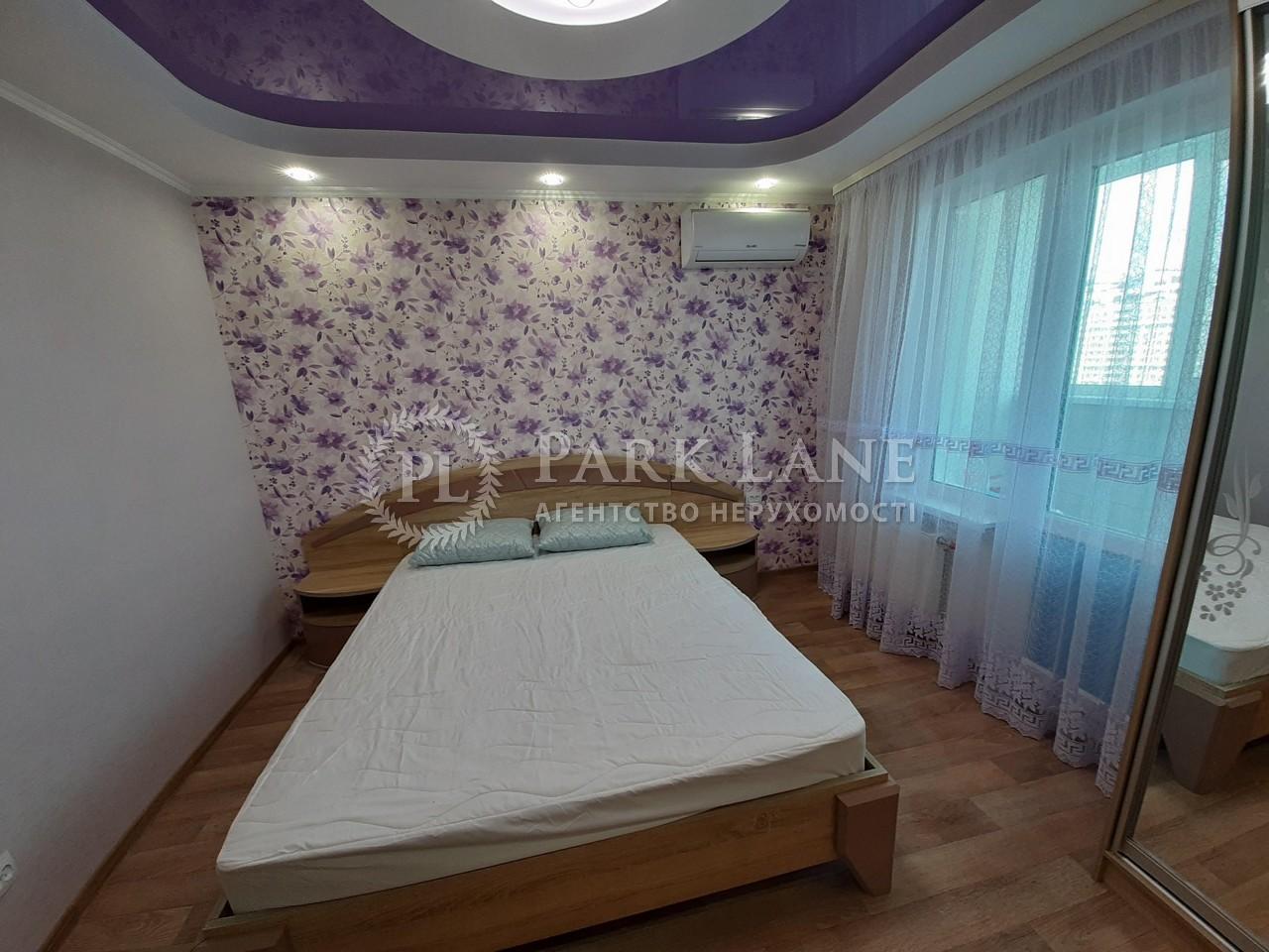 Квартира ул. Ломоносова, 36в, Киев, Z-579521 - Фото 4
