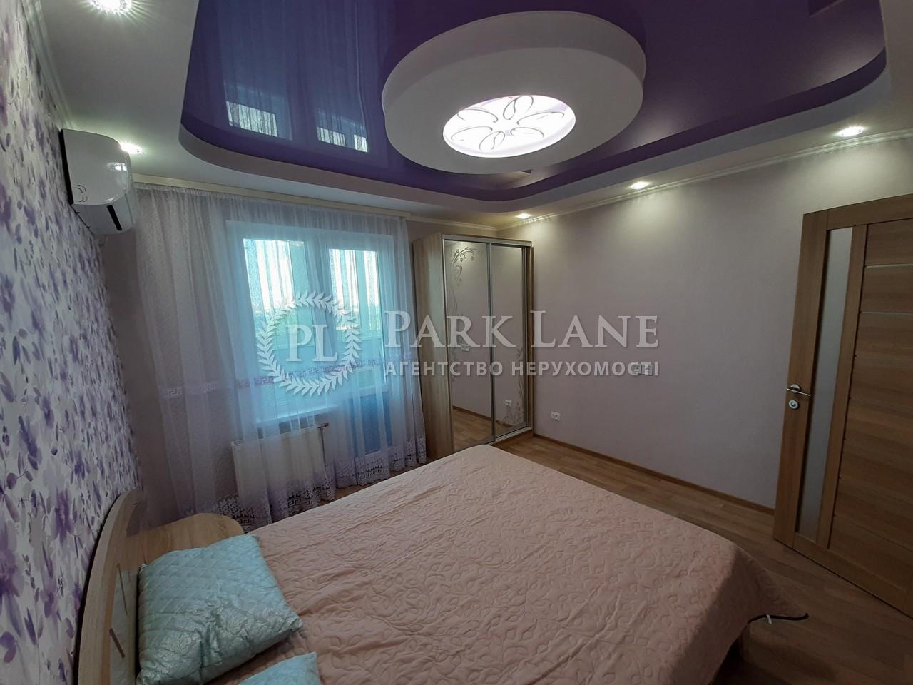 Квартира ул. Ломоносова, 36в, Киев, Z-579521 - Фото 5