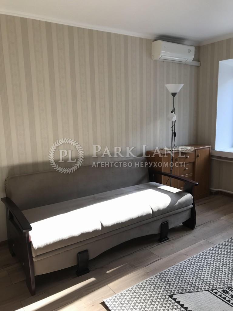 Квартира Леси Украинки бульв., 19, Киев, Z-573515 - Фото 3