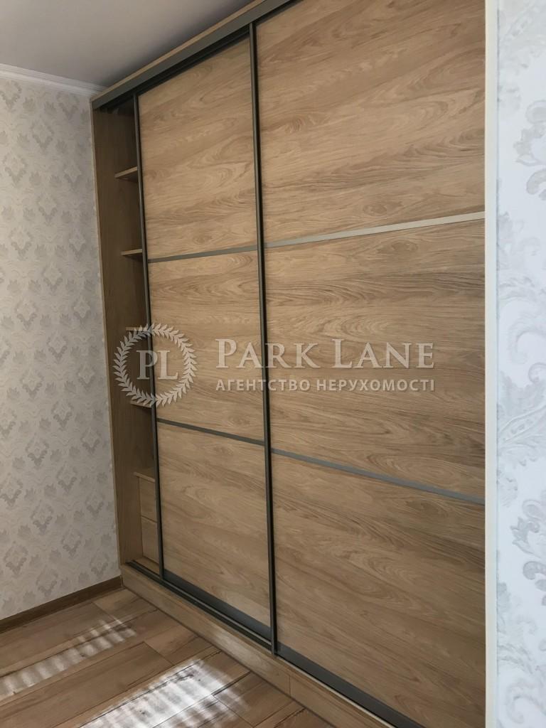 Квартира Леси Украинки бульв., 19, Киев, Z-573515 - Фото 7