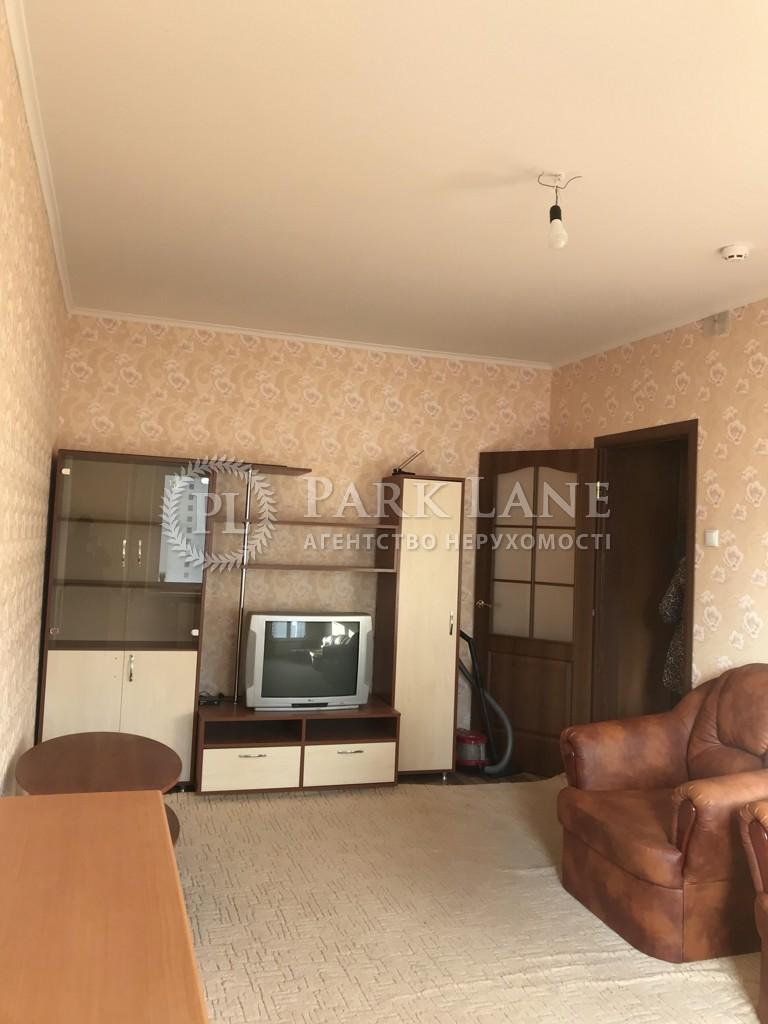 Квартира ул. Чавдар Елизаветы, 34, Киев, Z-116217 - Фото 4