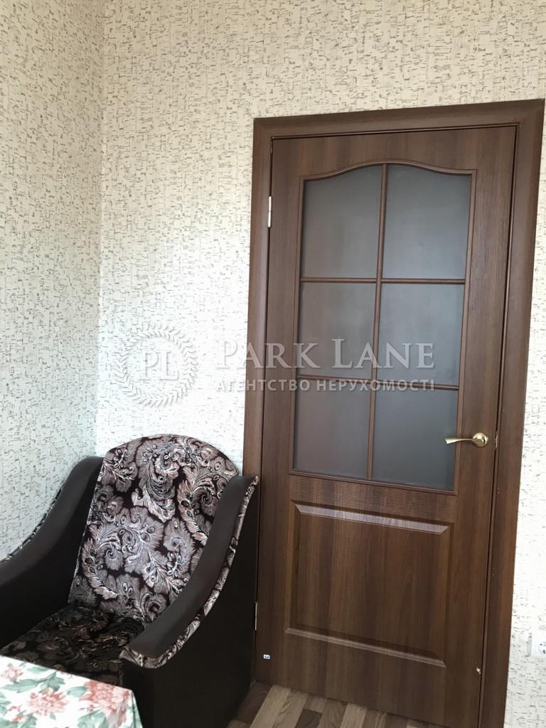 Квартира ул. Чавдар Елизаветы, 34, Киев, Z-116217 - Фото 5