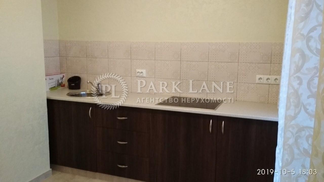 Квартира ул. Тираспольская, 60, Киев, Z-580075 - Фото 4