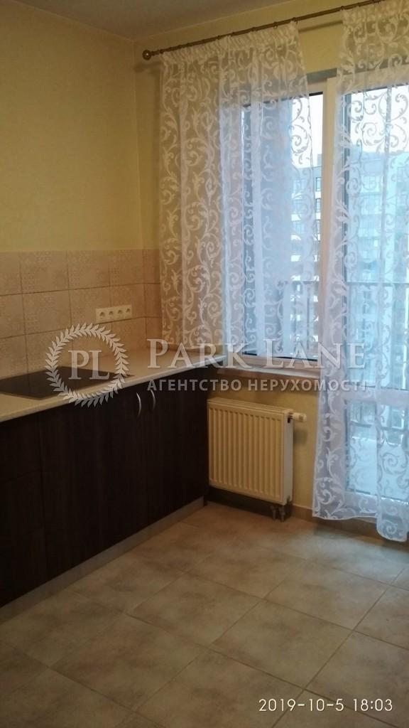 Квартира ул. Тираспольская, 60, Киев, Z-580075 - Фото 7