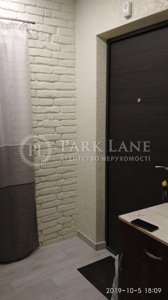 Квартира ул. Тираспольская, 60, Киев, Z-580075 - Фото 15
