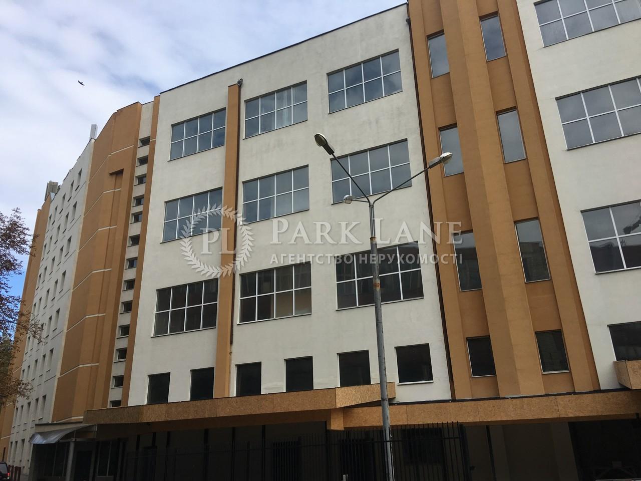 Бизнес-центр, ул. Глубочицкая, Киев, Z-87936 - Фото 1