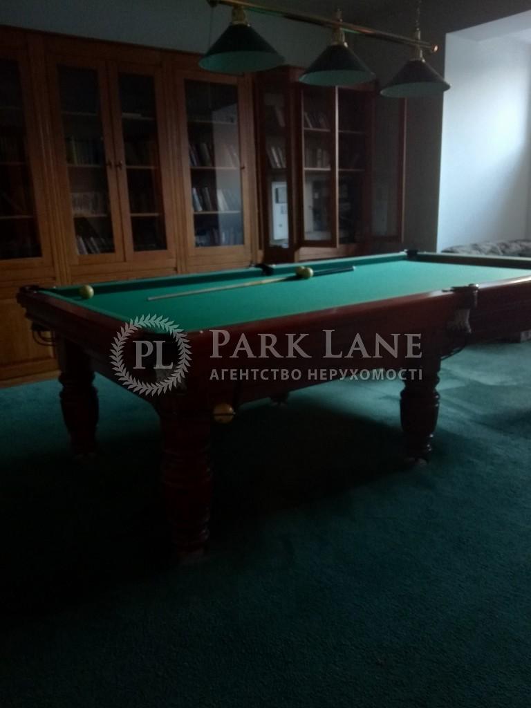 Будинок Гатне, Z-1279461 - Фото 6
