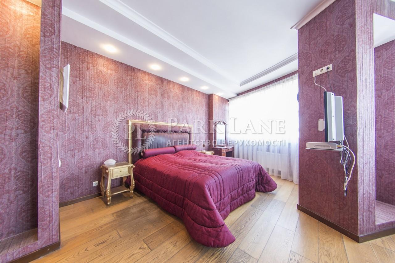 Нежилое помещение, Несторовский пер., Киев, J-27997 - Фото 11