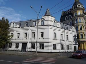 Коммерческая недвижимость, B-99595, Игоревская, Подольский район