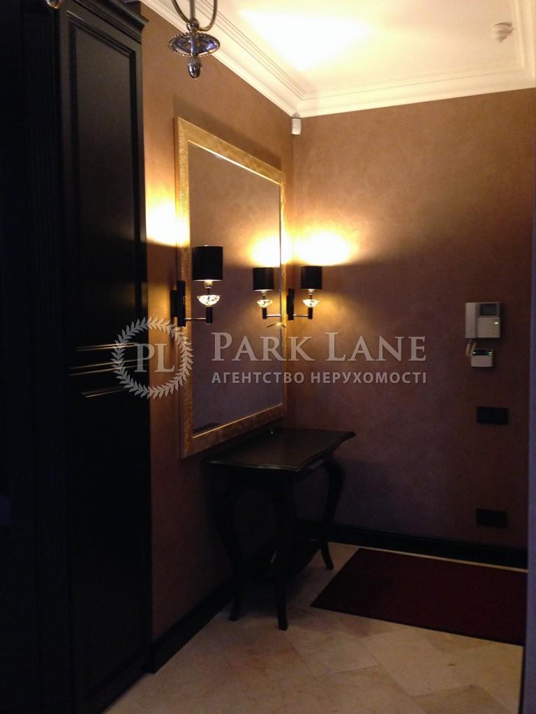 Квартира Z-1504016, Героев Сталинграда просп., 6а корпус 1, Киев - Фото 12