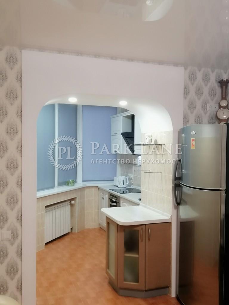Квартира вул. Григоренка П.просп., 26а, Київ, C-106865 - Фото 12