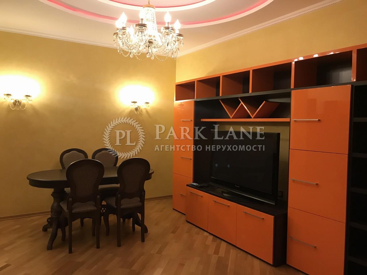 Квартира ул. Драгомирова Михаила, 12, Киев, Z-718787 - Фото 6