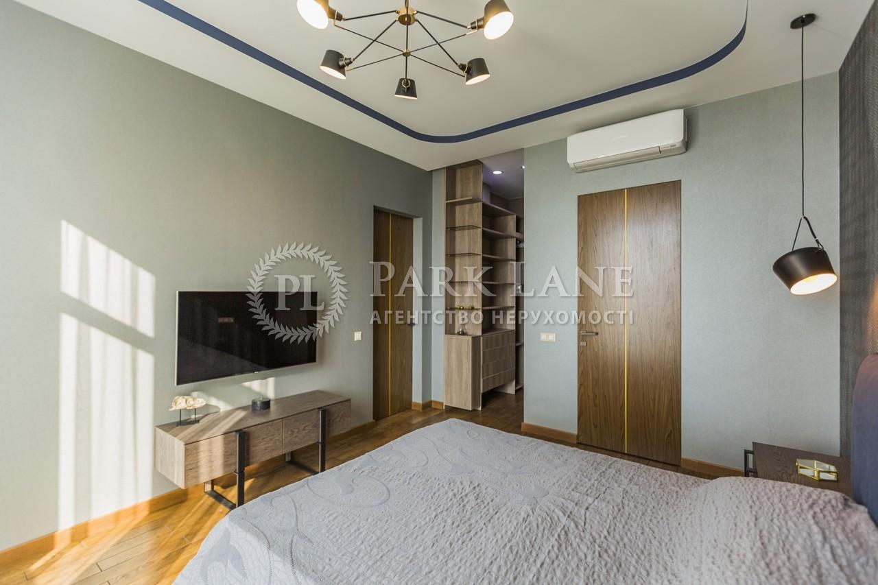 Квартира вул. Болсунівська (Струтинського Сергія), 2, Київ, K-28456 - Фото 16