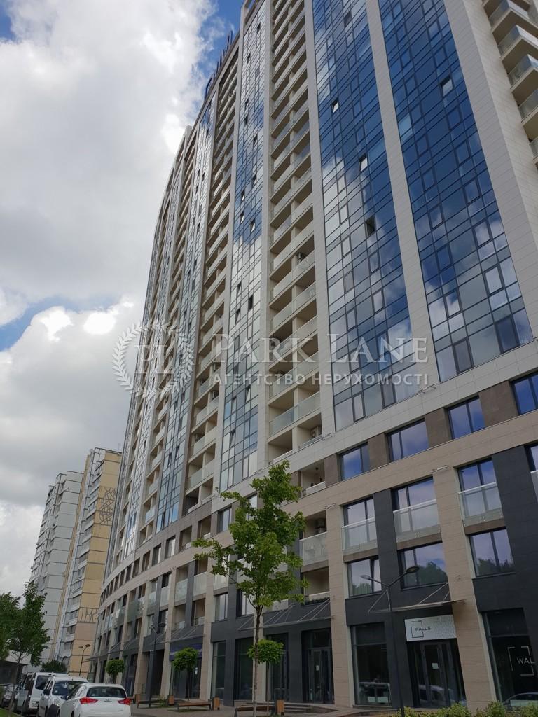Квартира ул. Жмаченко Генерала, 28б, Киев, Z-714850 - Фото 7