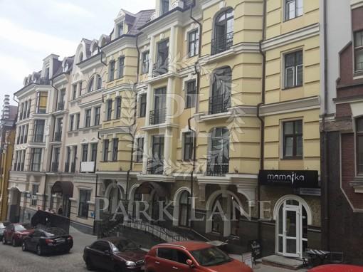 Офис, Воздвиженская, Киев, R-29106 - Фото