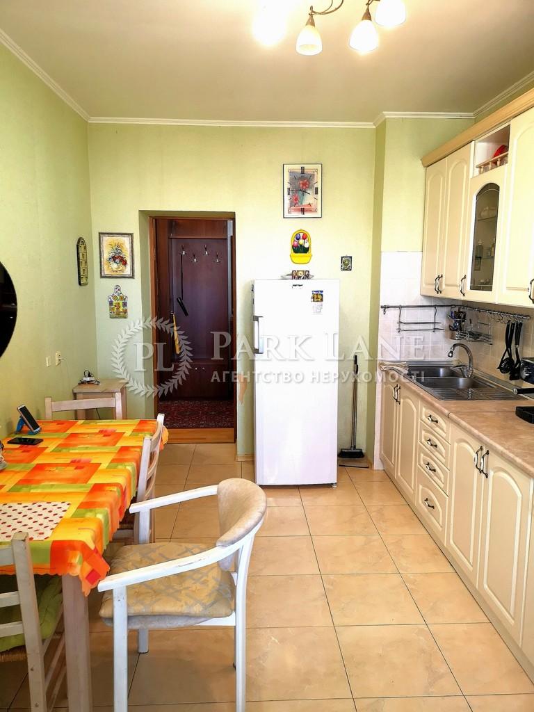 Квартира ул. Ахматовой, 31, Киев, K-28475 - Фото 16