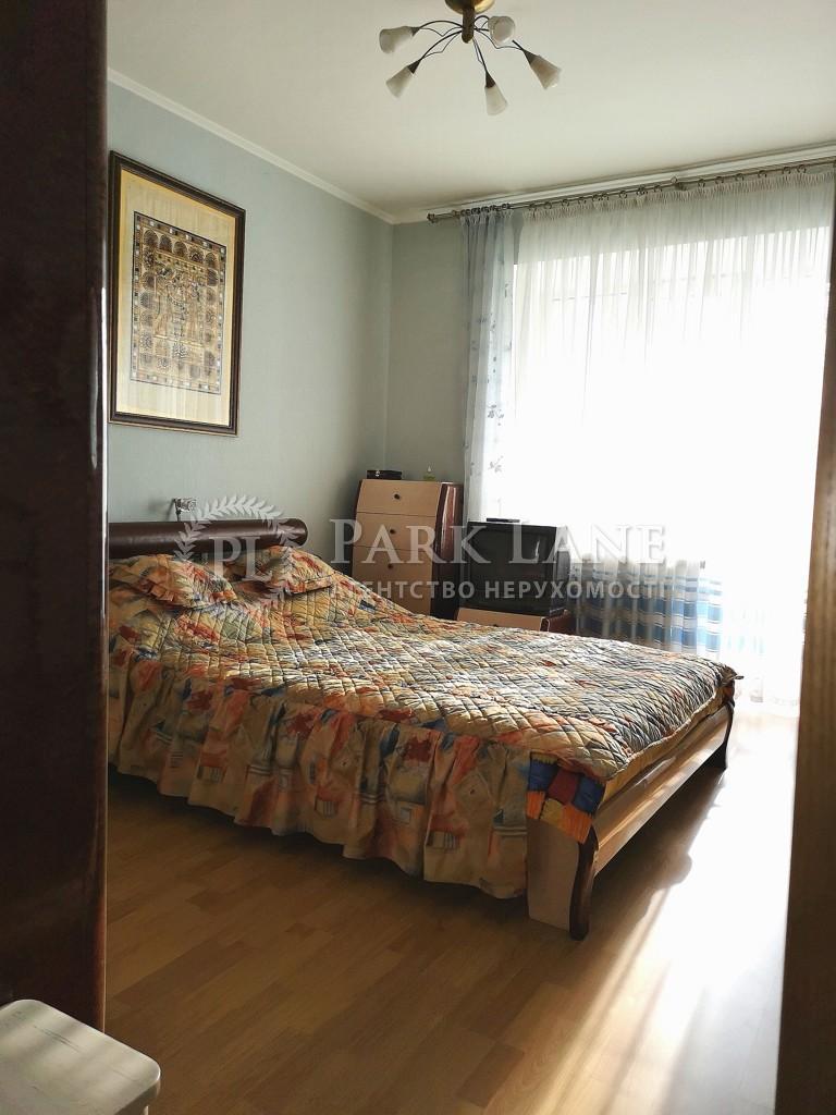 Квартира ул. Ахматовой, 31, Киев, K-28475 - Фото 13