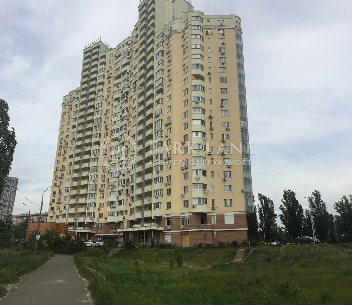 Квартира ул. Иорданская (Гавро Лайоша), 1, Киев, Z-579817 - Фото 4