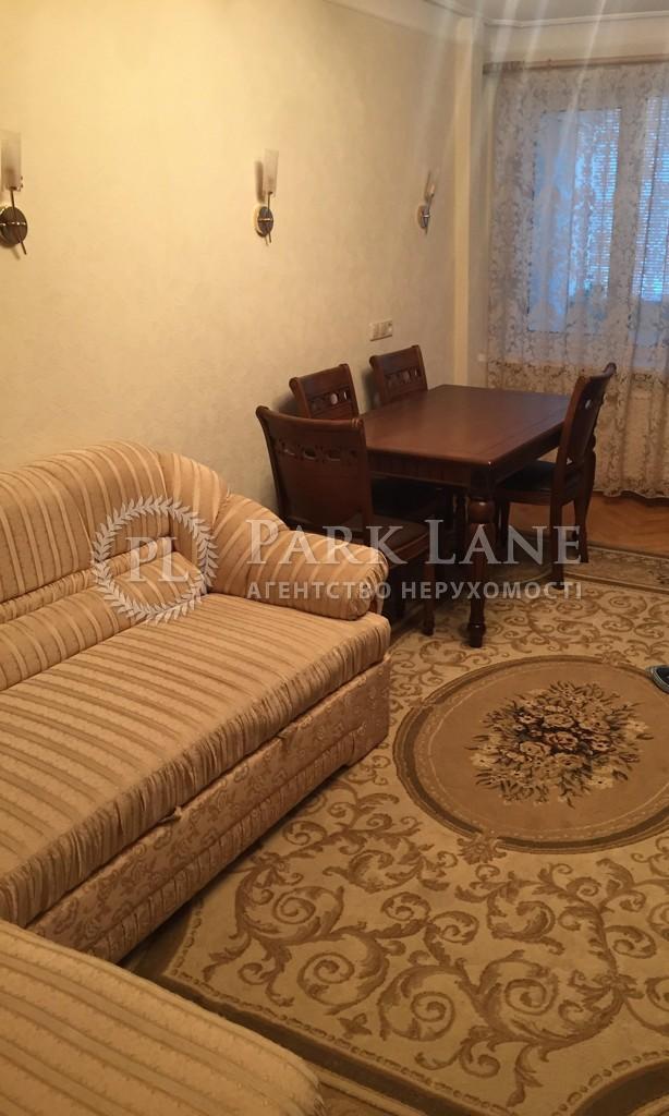 Квартира ул. Златоустовская, 26, Киев, C-82091 - Фото 3