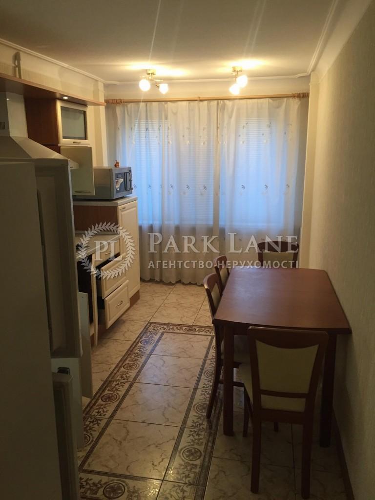 Квартира ул. Златоустовская, 26, Киев, C-82091 - Фото 6