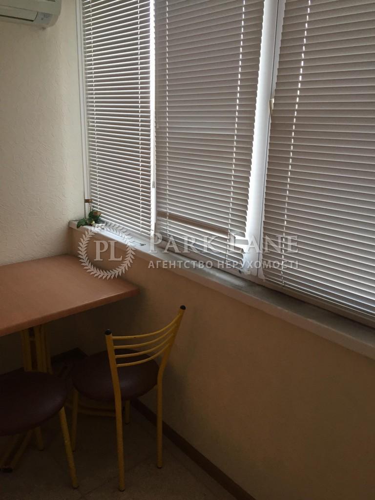 Квартира ул. Златоустовская, 26, Киев, C-82091 - Фото 10