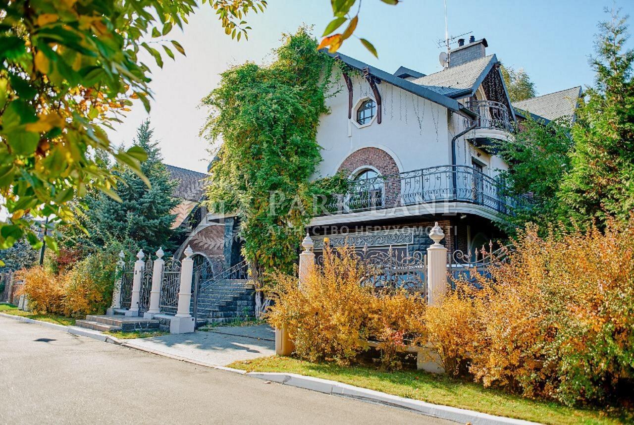 Будинок вул. Київська, Підгірці, L-27137 - Фото 17