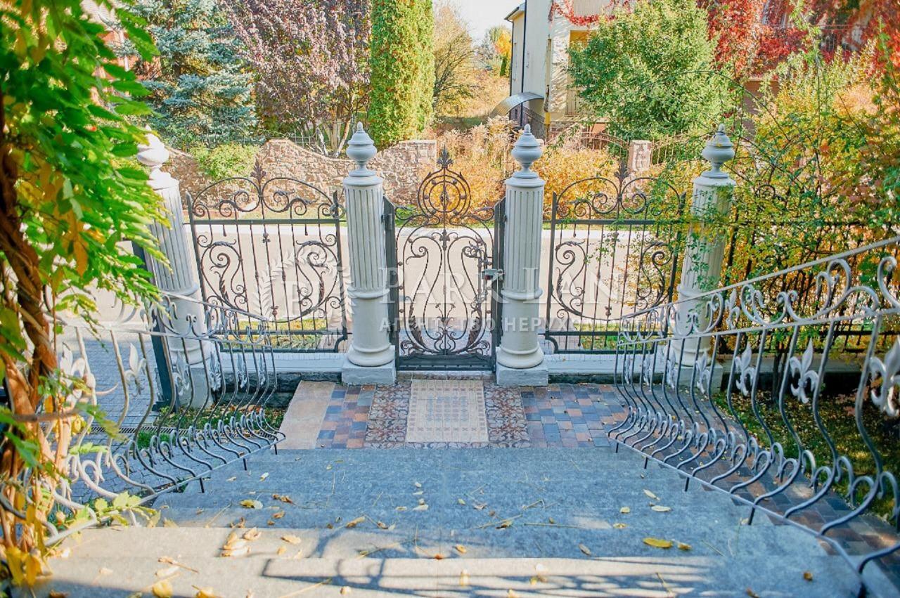 Будинок L-27137, Київська, Підгірці - Фото 7