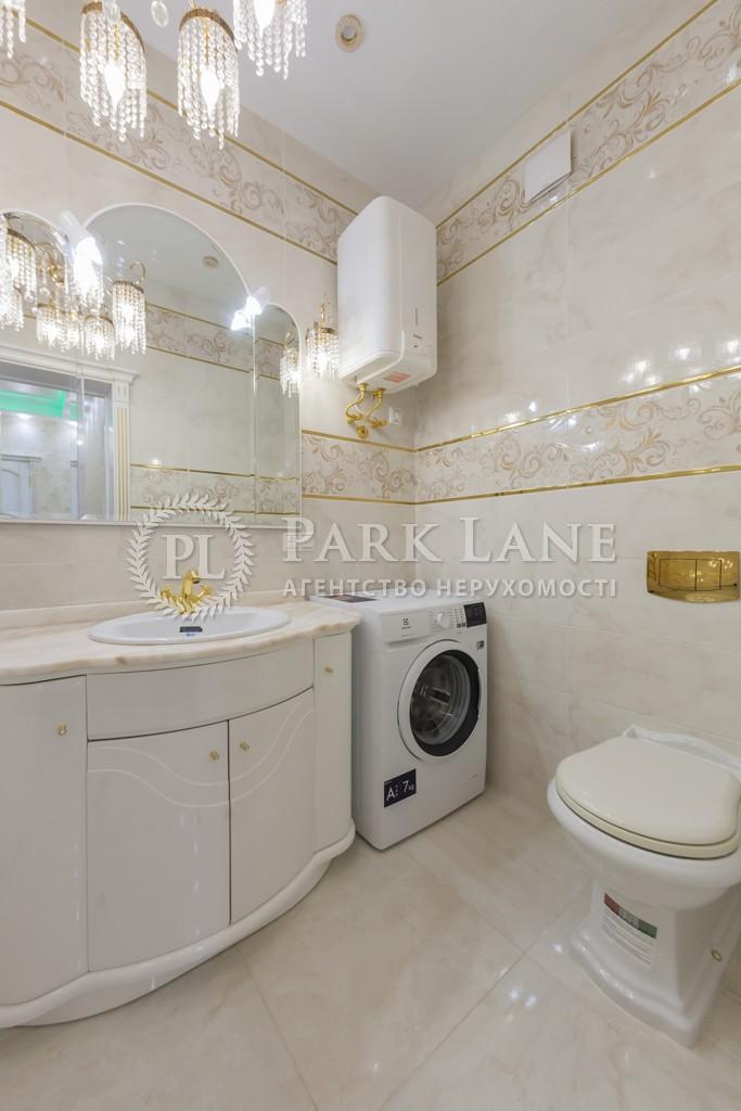 Квартира ул. Глубочицкая, 32в, Киев, N-21389 - Фото 19