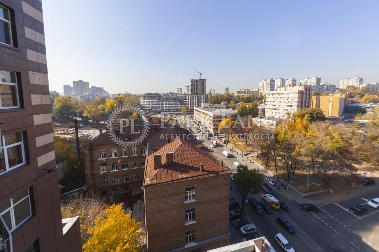 Квартира ул. Глубочицкая, 32в, Киев, N-21389 - Фото 23