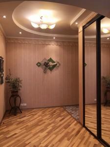Квартира N-21282, Гарматная, 29/31, Киев - Фото 15