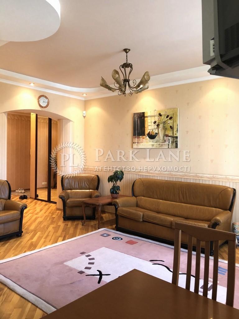 Квартира N-21282, Гарматная, 29/31, Киев - Фото 3