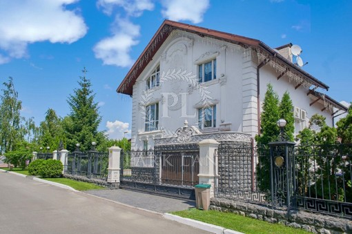 House Kyivska, Pidhirtsi, L-27144 - Photo