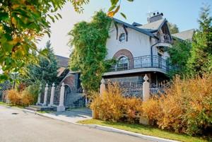 Дом L-27145, Киевская, Подгорцы - Фото 2