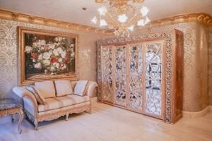 Дом L-27145, Киевская, Подгорцы - Фото 6