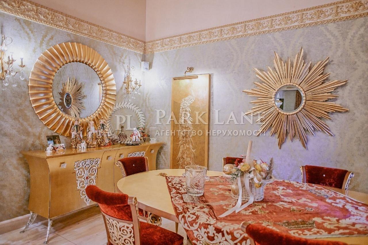 Будинок вул. Київська, Підгірці, L-27145 - Фото 9