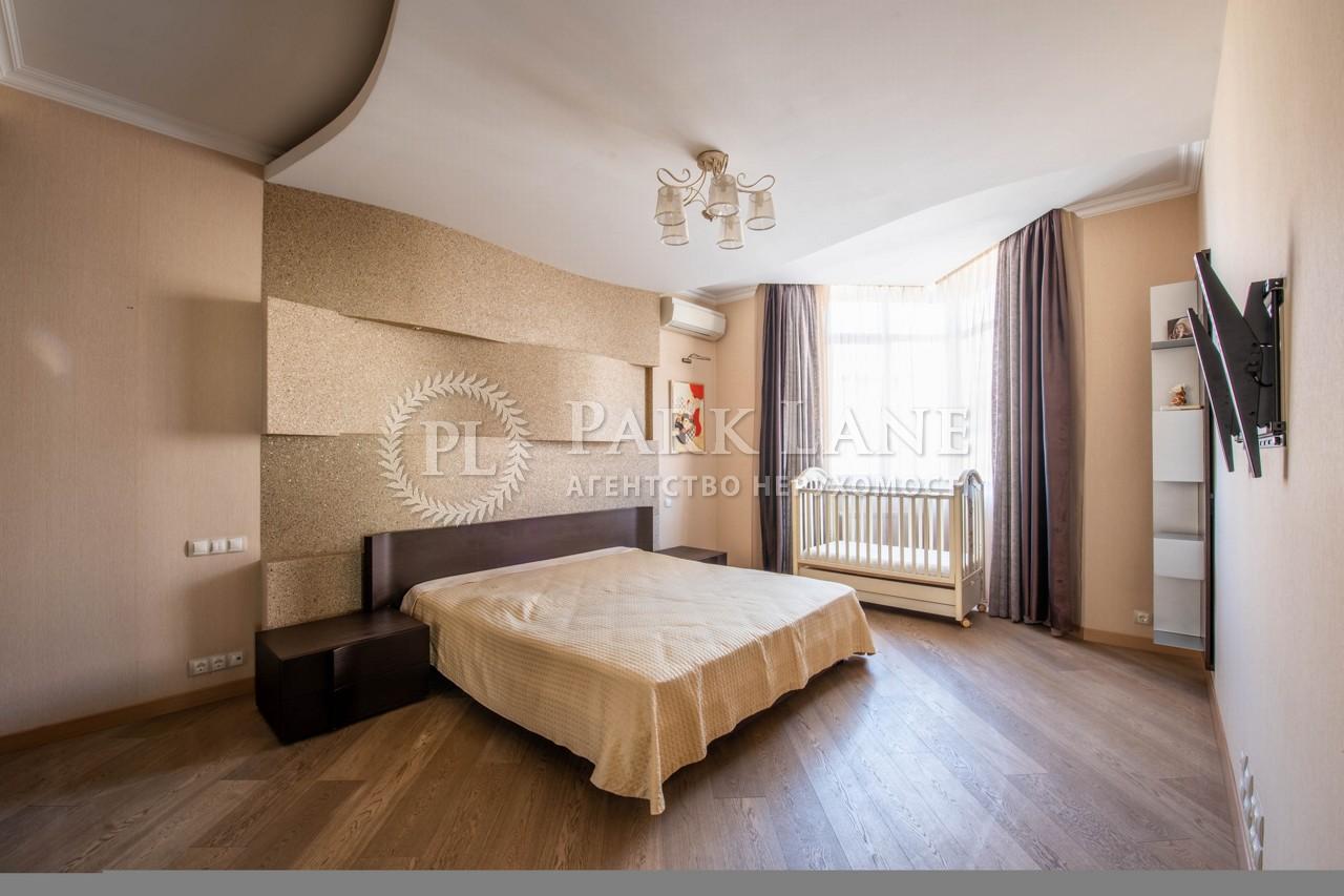 Квартира вул. Коновальця Євгена (Щорса), 32г, Київ, N-21394 - Фото 9