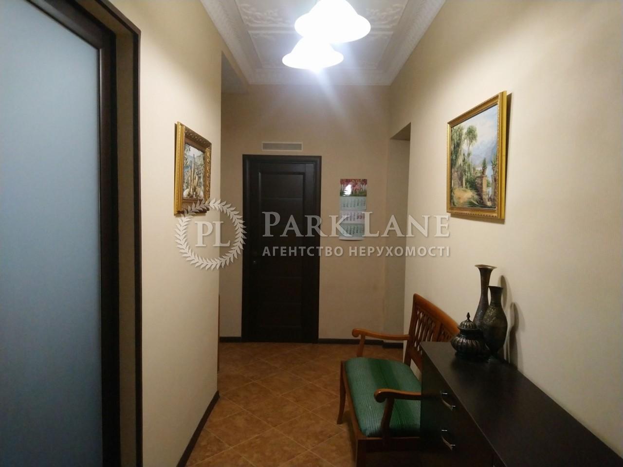 Квартира ул. Очаковская, 8, Киев, R-29269 - Фото 19